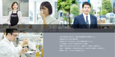 hanamaruki_home_image
